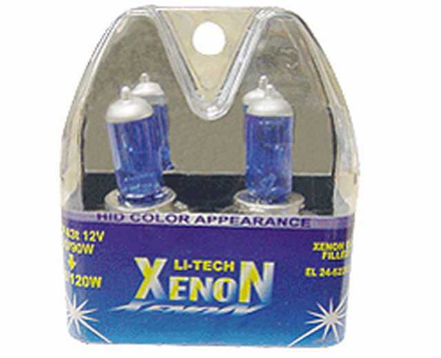 H4 12v 100-90w p43 xenon x jgo. 10174