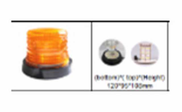 Baliza 48 smd 5050 flash dc10-30v rotativa verde
