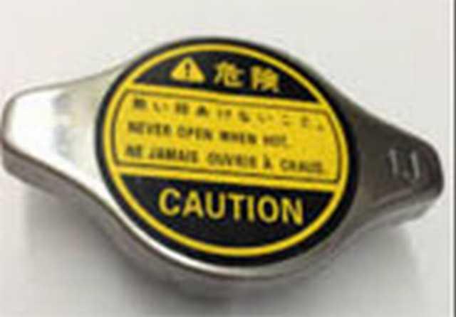 Tapa caja amarilla cj10 - mf83 - jap09