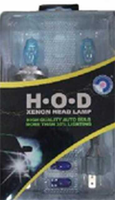 H1 12v 100w azul +cableado ficha ceramica +pos blan x jgo