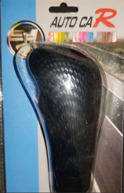 Pomo deportivo premium fibra de carbono
