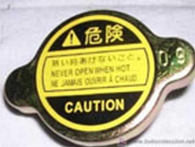 Tapa radiador boca chica jap0.9 cj10