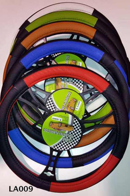 Cubre volante moderno 3 franjas azul