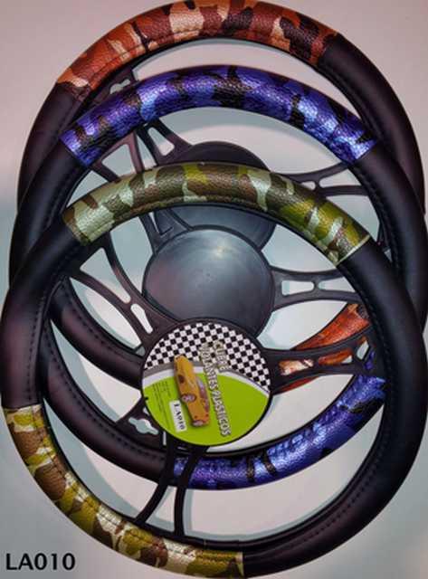 Cubre volante moderno camuflado azul