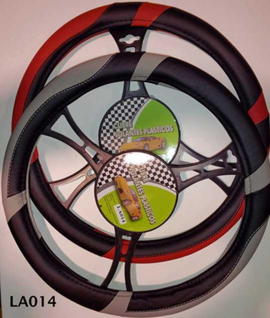 Cubre volante moderno 2 franjas rojas
