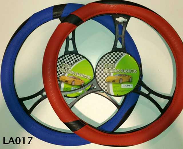 Cubre volante moderno 2 franjas azules