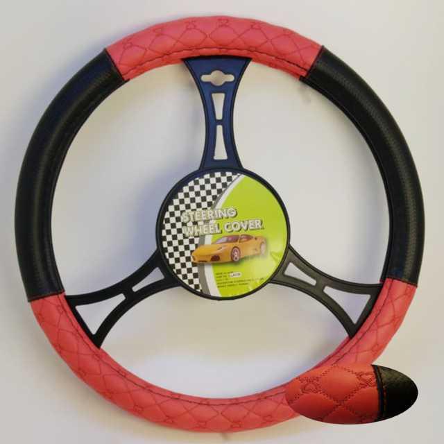 Cubre volante moderno fibra negro capitone rojo