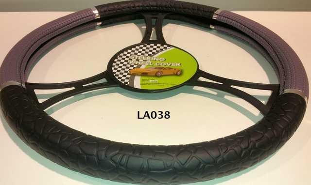 Cubre volante moderno negro texturado malla gris aros cromo