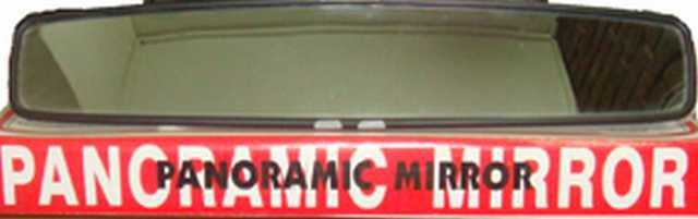 Espejo interior sobrepuesto 45 cm = aer213