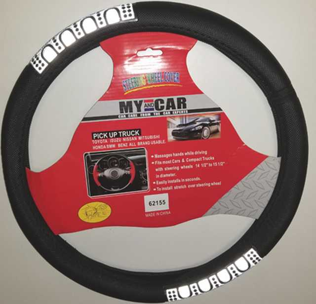 Cubre volante 1064 negro con reflectivo gris circulos