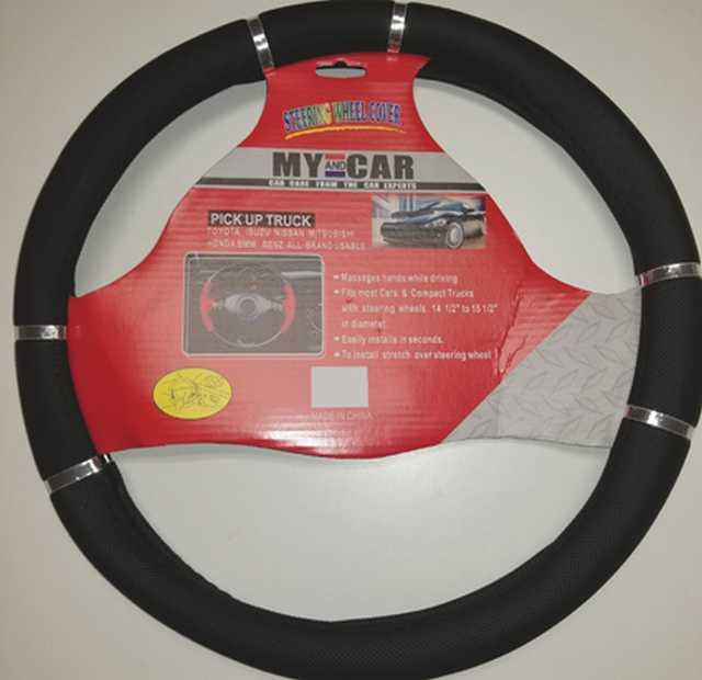 Cubre volante 1065 negro detalle negro con aros cromados