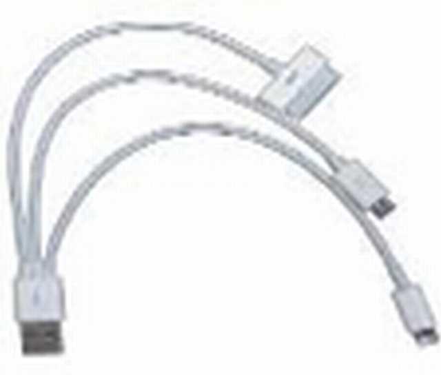 Kit cable cargador celular 3 en 1 - iphone-samsung-nokia