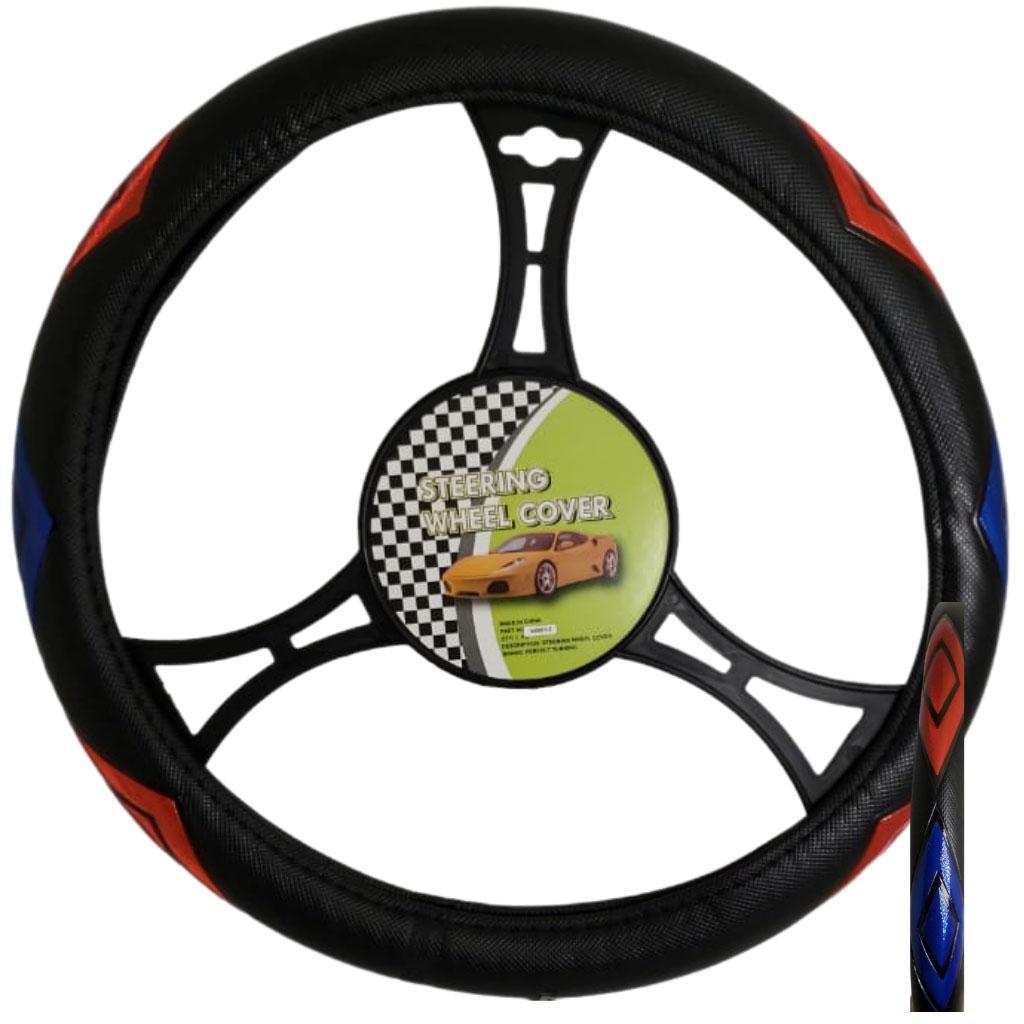 Cubre volante ac negro rombos azul y rojo reflectivos